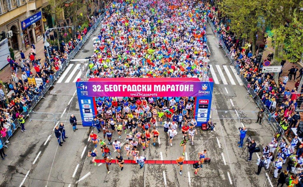 32 Beogradski maraton